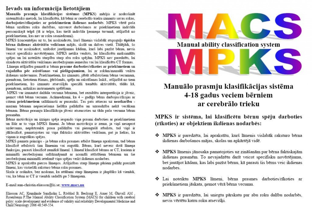 macs_1